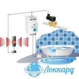Управление водоснабжением