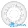 Проводной датчик протечки AquaBast