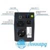 SKAT-UPS 600/350
