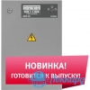 ШКП-30RS (М) С УПП